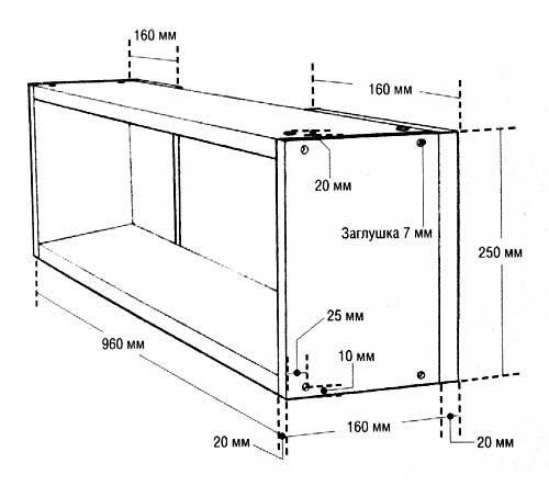 Схема размеров навесной книжной полки