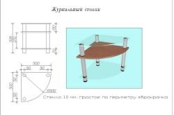 Пример разметки стеклянного журнального столика