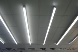 Линейные cветодиодные светильники