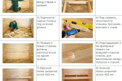 Этапы изготовления скамейки для бани