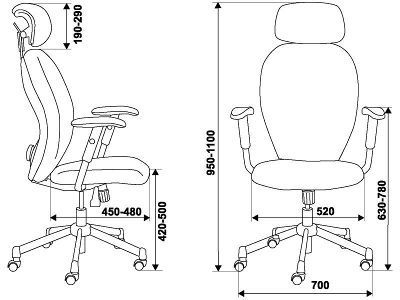 Размеры компьютерного кресла.