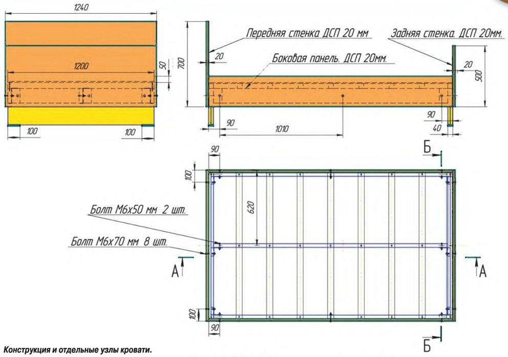 Схема двуспальной кровати
