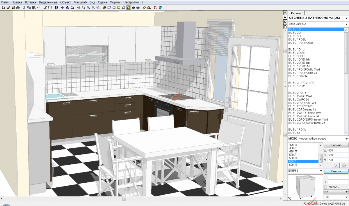 Как сделать дизайн проект кухни самому программа онлайн