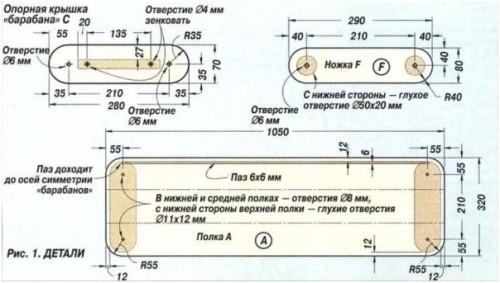 Схема деталей шкафа