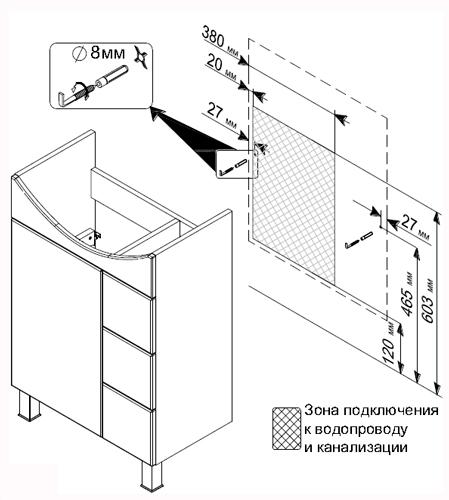 Схема монтажа тумбы под