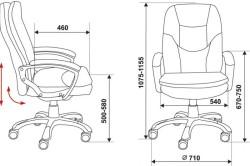 Схема размеров кресла