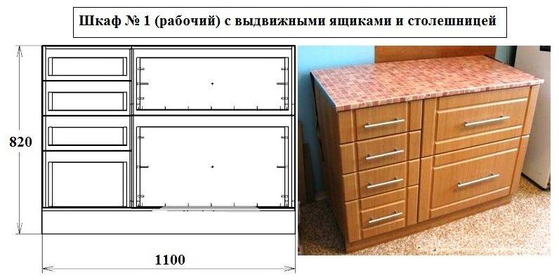 Чертеж шкафа с выдвижными