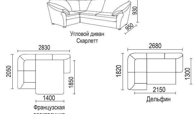 Как сделать самому диван угловой