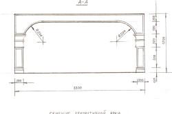 Схема сечения декоративной арки