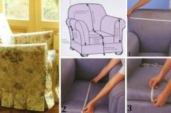 Замеры для пошива чехла на кресло (диван)