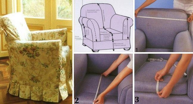 Как сшить чехлы на диваны и кресла своими руками