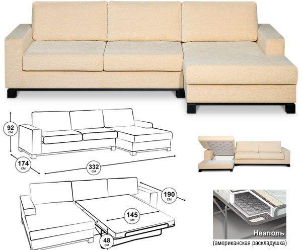 Как сделать подушки на диван своими руками