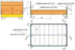 Схема сборки каркаса кресло-кровати