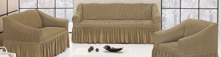 Чехол на диван (39 фото на резинке для дивана без)