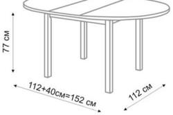 Пример раздвижного кухонного стола с размерами