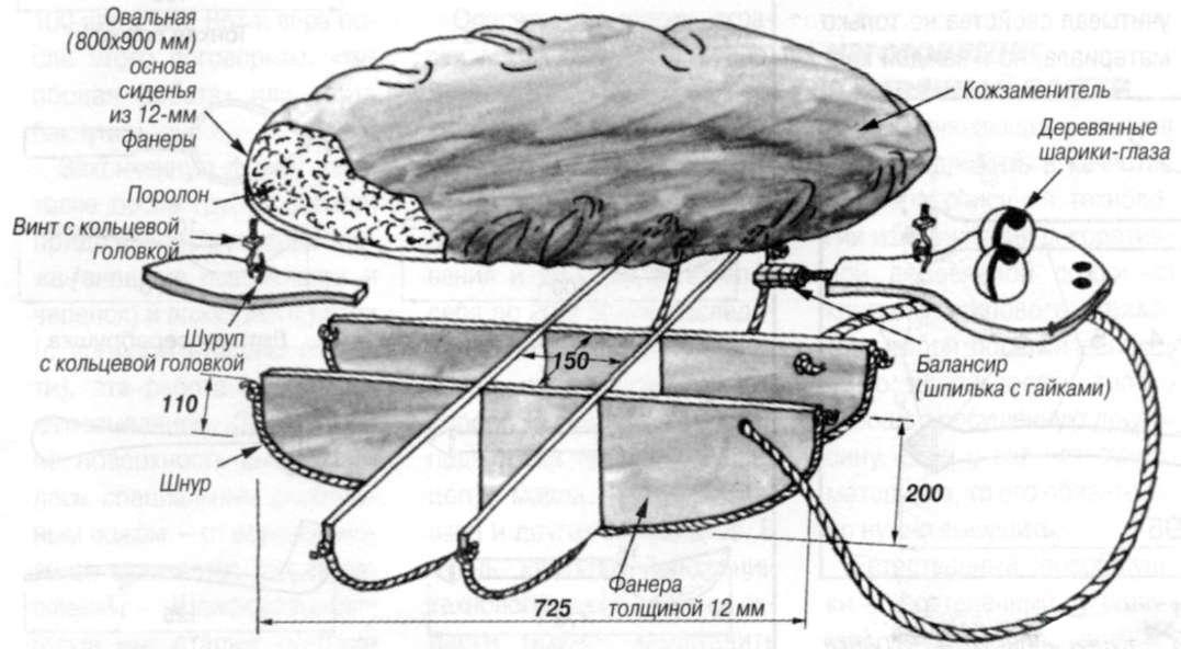 Схема пуфика качалки