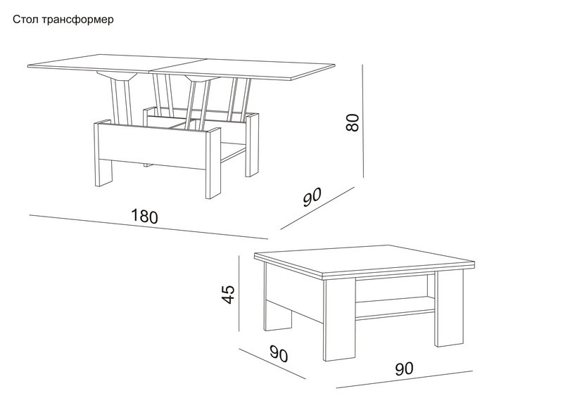 Схема стола трансформера с