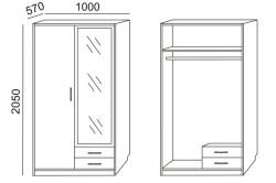 Размеры основных частей кухонного шкафчика