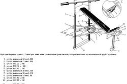 Схема лежака под штангу