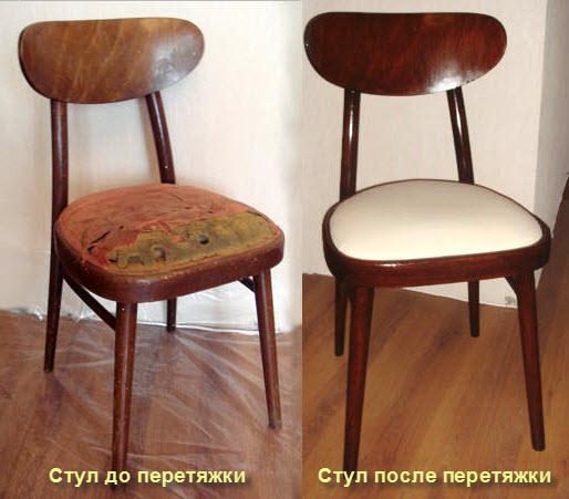 Сделать реставрацию стула своими руками 29
