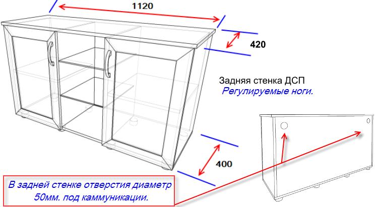 Схема тумбы под аквариум 200