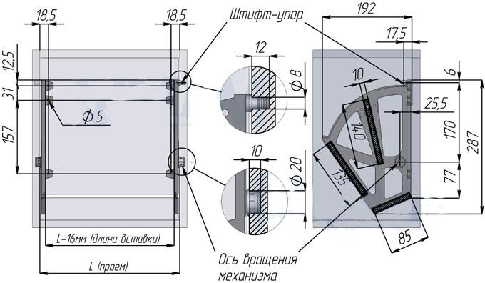 Схема обувницы