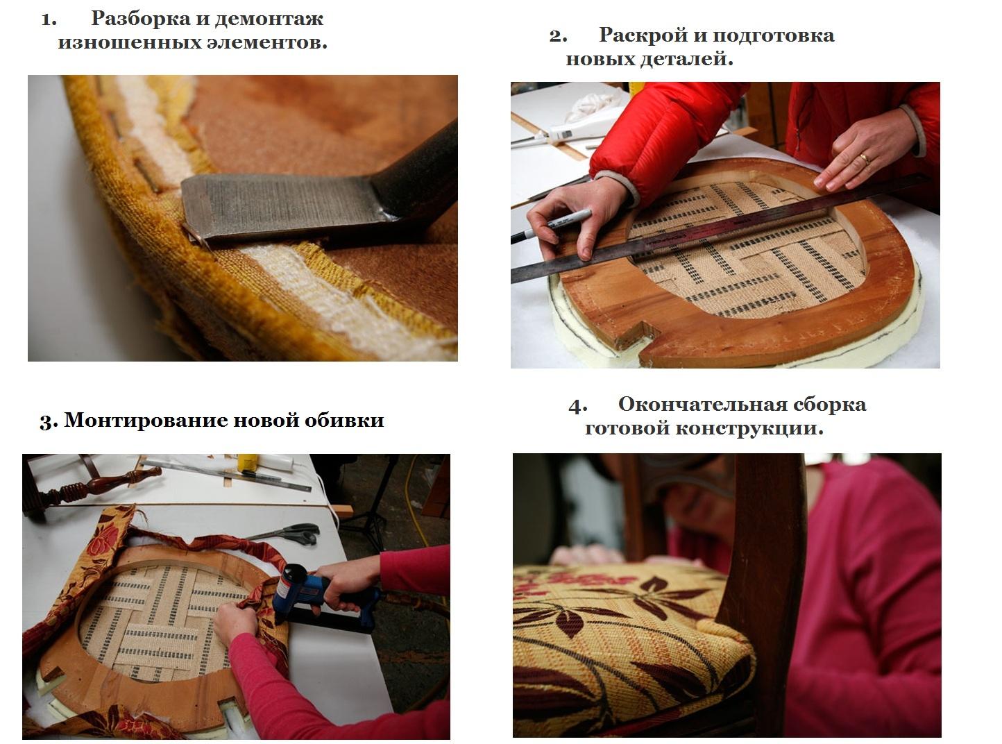 Оригитея инструмент обивщика мягкой мебели страницу