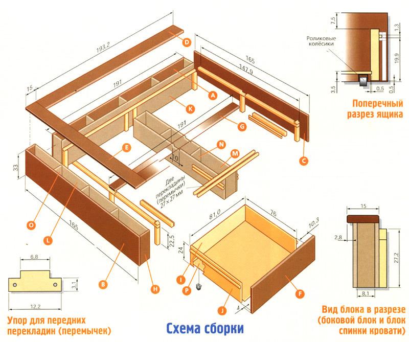 Мебель-трансформер своими руками 54