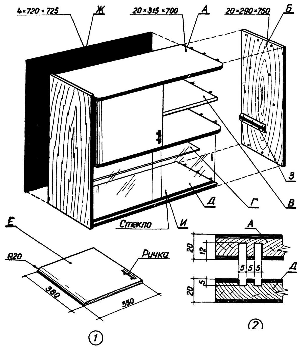 Изготовление шкафчиков своими руками 28