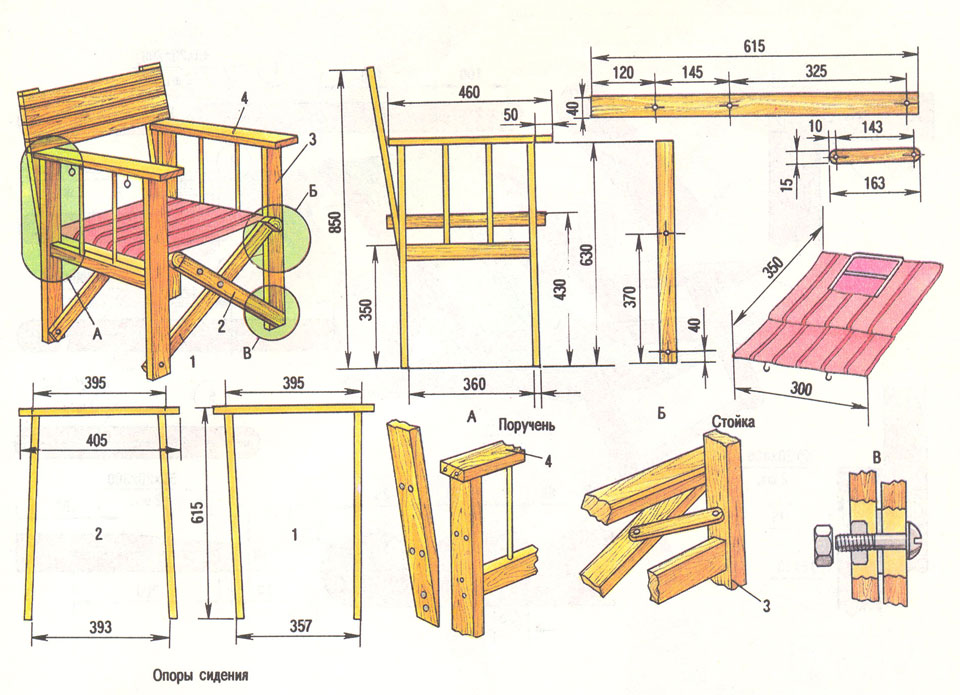 Мебель садовая своими руками чертежи