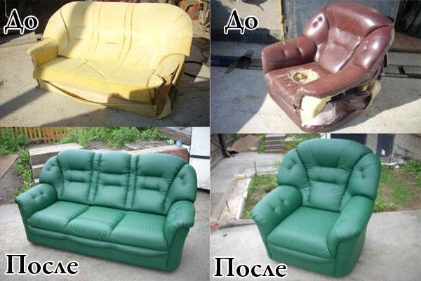 Как выглядит мебель до и после перетяжки