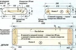Чертежи деталей шкафа для инструментов