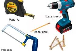 Инструменты для изготовления подиума для кровати