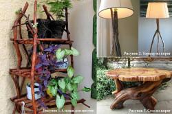 Предметы и мебель из коряг
