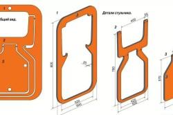 Чертеж для изготовления дизайнерского стульчика