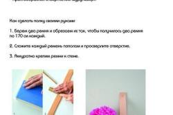 Процесс установки простейшей полки своими руками