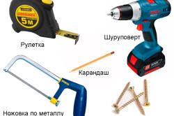 Инструменты для сборки пеленального столика