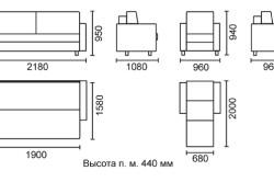 Схема раскладки кресла- кровати
