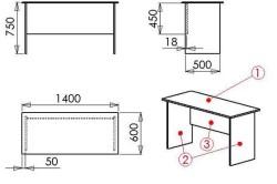 Чертеж самой простой конструкции стола