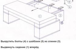 Схема сборки дивана.