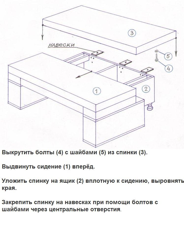 Инструкция По Сборке Дивана Еврокнижка - фото 10