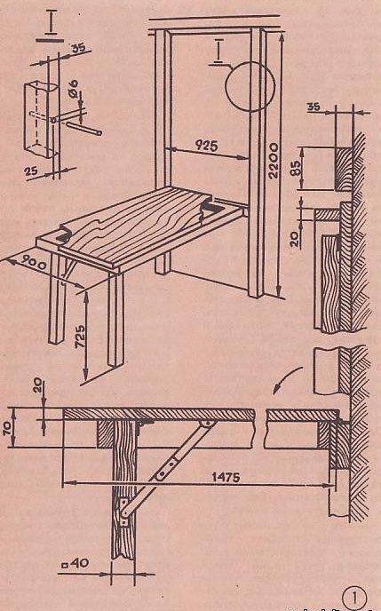 Откидной столик своими руками чертеж