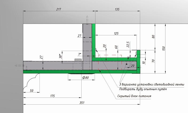 2 уровневый потолок из гипсокартона своими руками фото 228